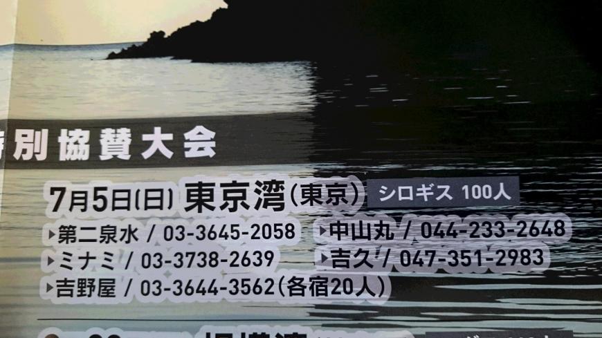 1433501249-1-1143.jpg