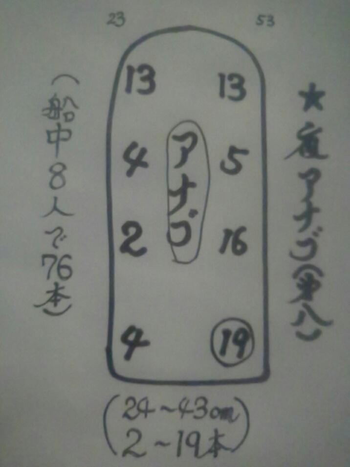 PD1-1531343101-3-659.jpg