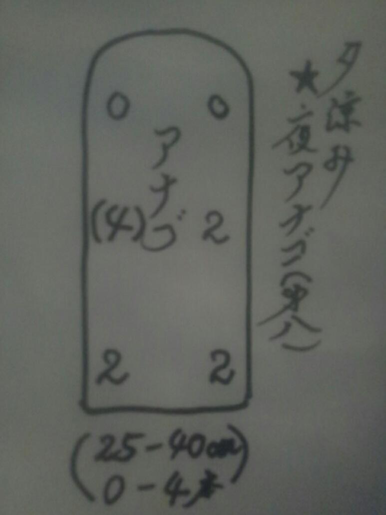 PD1-1533507602-5-598.jpg