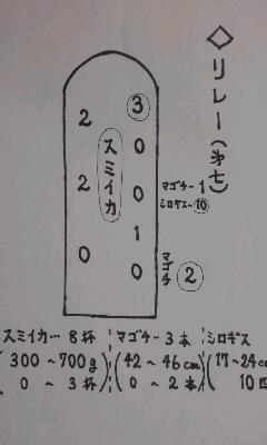 PD1-1543825203-5-173.jpg