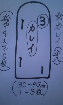 PD1-1549631401-5-192.jpg