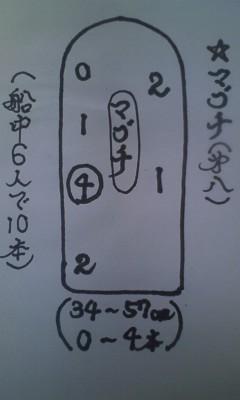 PD1-1555235101-4-489.jpg