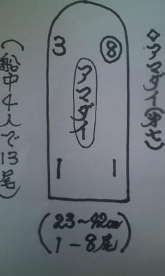PD1-1555235101-6-727.jpg