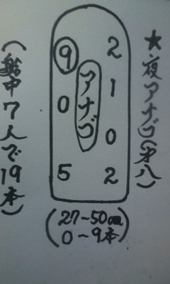 PD1-1559571601-5-693.jpg