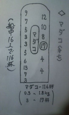 PD3-1567342022-5-315.jpg