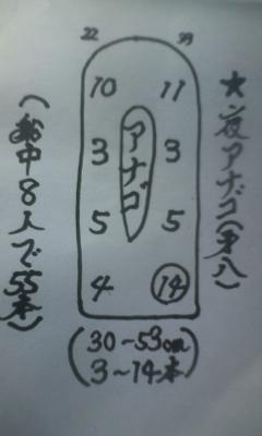 PD1-1556201101-4-736.jpg