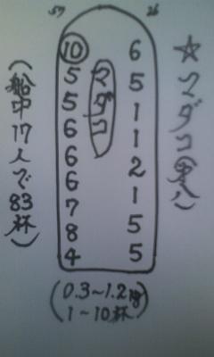 PD1-1565694002-5-182.jpg