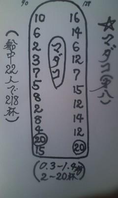 PD1-1566117301-6-640.jpg