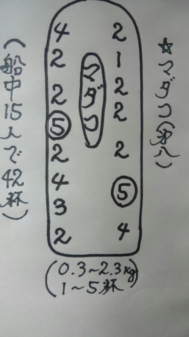 PD1-1594114802-4-243.jpg
