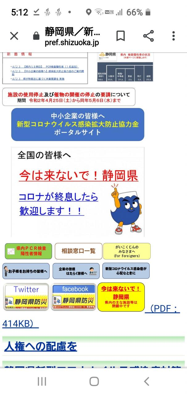 PD2-1587716461-2-997.jpg