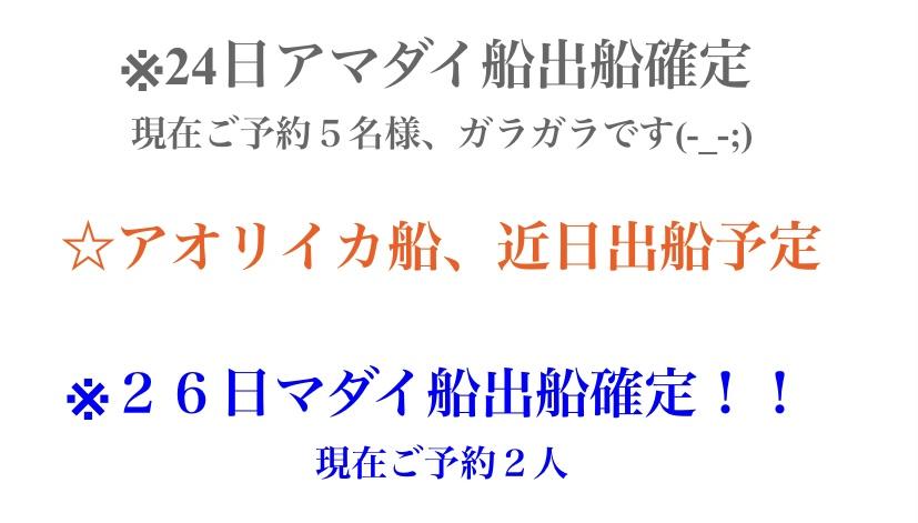 PD2-1634949362-2-168.jpg